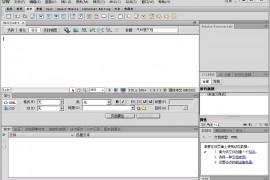 网页编辑软件DW Dreamweaver