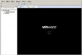 VMware Workstation VM虚拟机软件