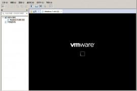 VMware Workstation VM虚拟机软件