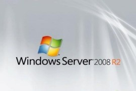 Windows Server2008系统