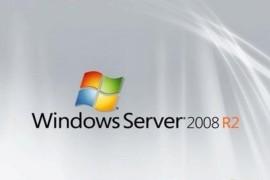 Windows Server2008系统