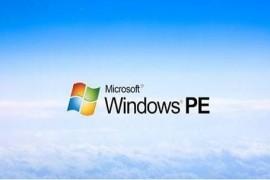 PE系统下载-通用U盘启动制作系统