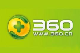 360软件下载