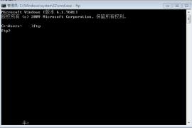 FTP常见命令详解