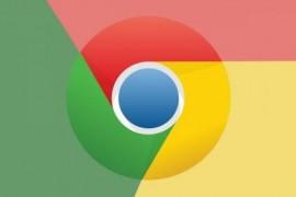 Google Chrome谷歌浏览器