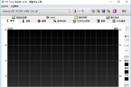 硬盘检测软件HD Tune推荐