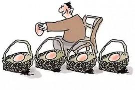 不要把鸡蛋放在一个篮子里