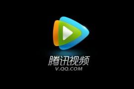 腾讯视频软件