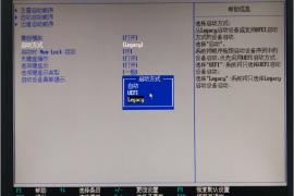 电脑为什么无法从U盘启动