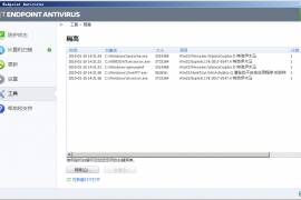 WannaCrypt勒索病毒病毒分析mssecsvc.exe tasksche.exe qeriuwjhrf