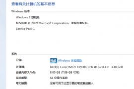 不花一分钱升级i9 10900K CPU
