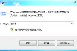 电脑查看wifi密码方法