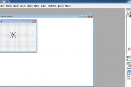 VB实现后台定时运行程序