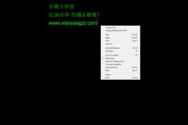 电脑写作专用编辑器zenedit-v1.4
