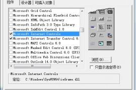 VB监控页面打开状态,如打不开则运行批处理