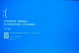Win10打开链接直接蓝屏死机漏洞