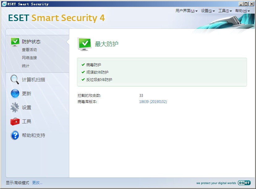 NOD32杀毒软件-小姚工作室