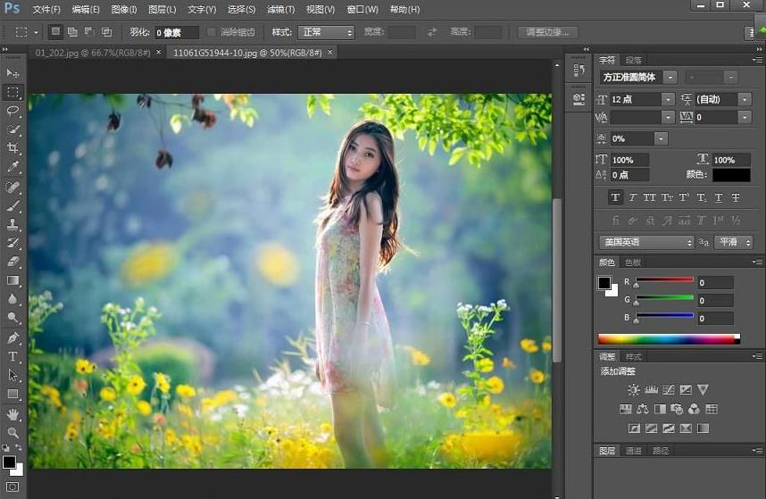 Photoshop/PS软件-小姚工作室