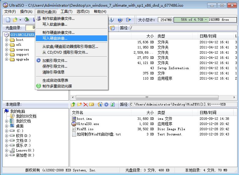 如何制作系统安装u盘|系统安装u盘制作方法-小姚工作室