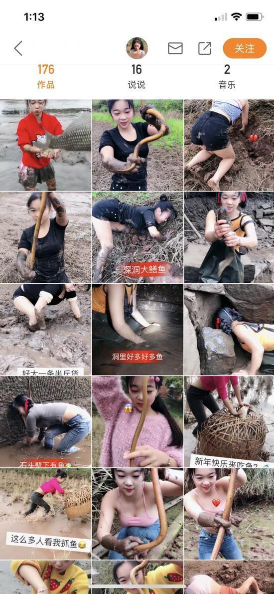 女子穿着暴露戴红领巾捕鱼拍视频 涉寻衅滋事被拘-小姚工作室