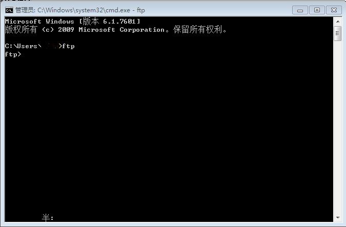 FTP常见命令详解-小姚工作室
