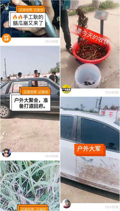 河北沧州火了-小姚工作室