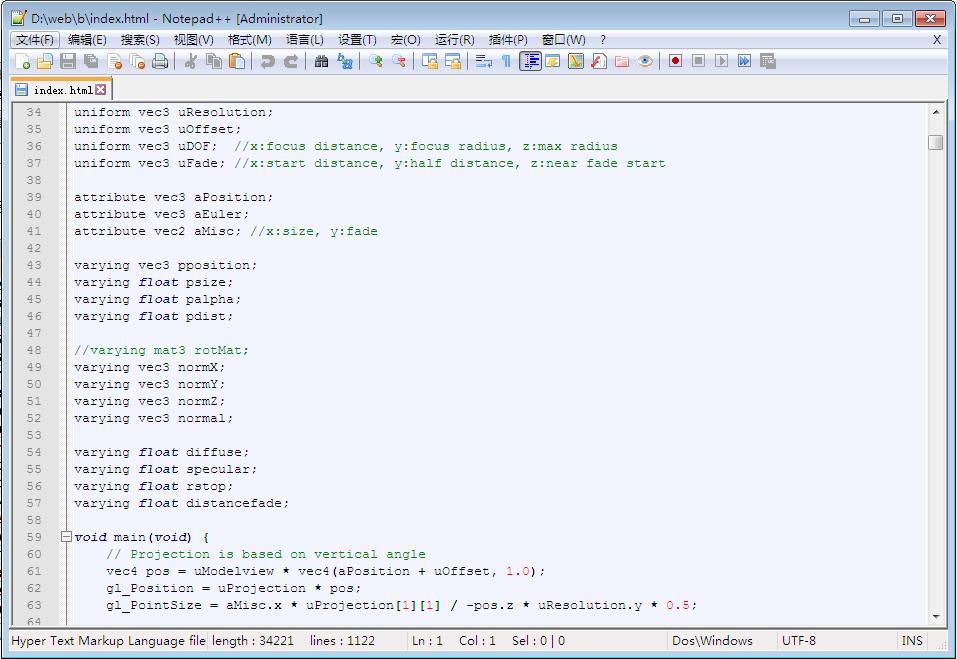 程序员必备的文本编辑器Notepad++-小姚工作室