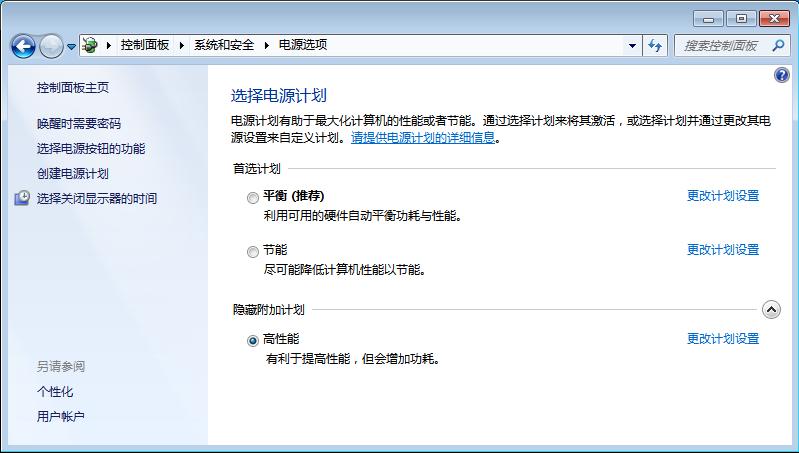 提升Windows7系统性能的方法-小姚工作室