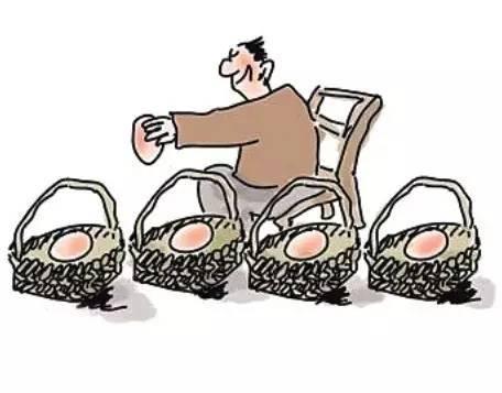 不要把鸡蛋放在一个篮子里-小姚工作室