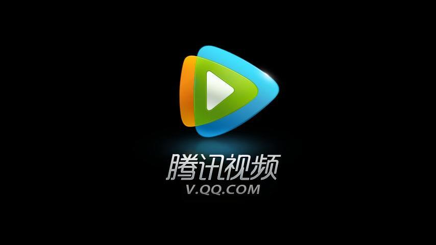 腾讯视频软件-小姚工作室