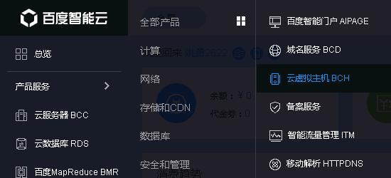 百度云虚拟主机BCH如何绑定域名到指定文件夹目录-小姚工作室