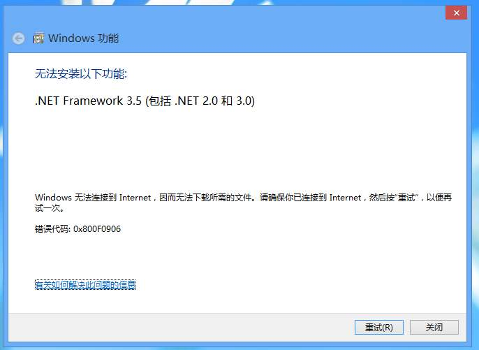 Windows10系统离线安装 .NET Framework 3.5-小姚工作室