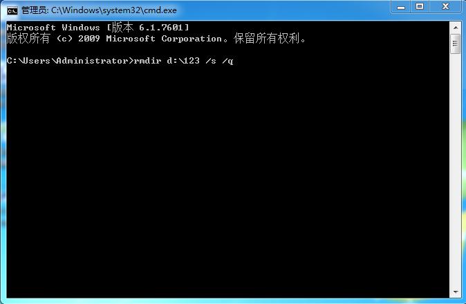 winodws系统如何快速删除文件-小姚工作室