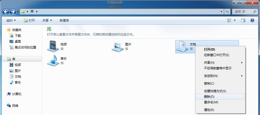 "PPT插入附件提示""Documents.library-ms""不再工作怎么解决-小姚工作室"
