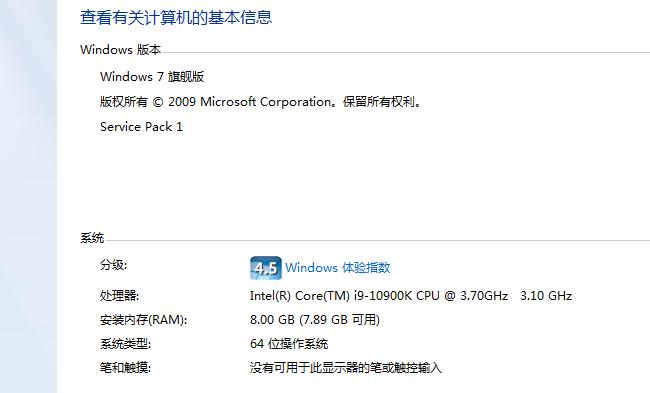 不花一分钱升级i9 10900K CPU-小姚工作室