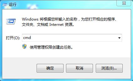 电脑查看wifi密码方法-小姚工作室