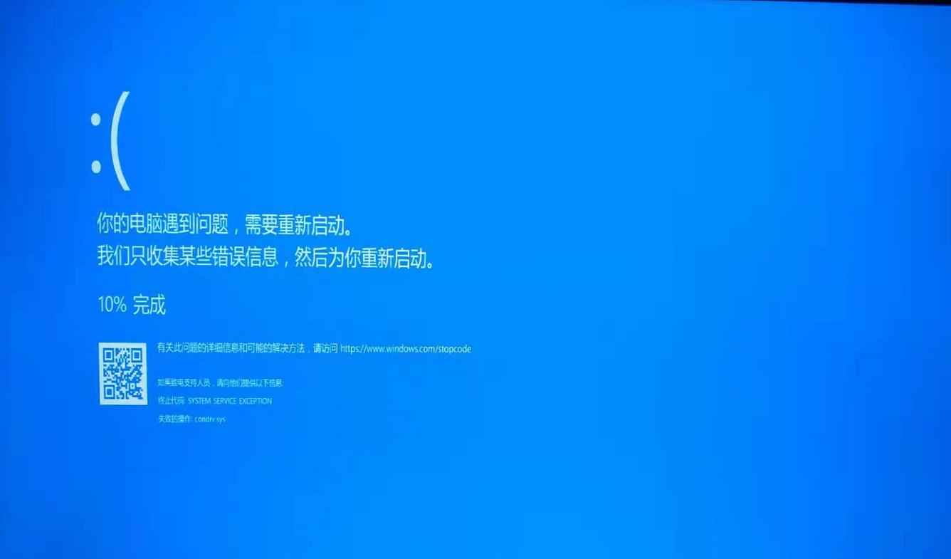 Win10打开链接直接蓝屏死机漏洞-小姚工作室