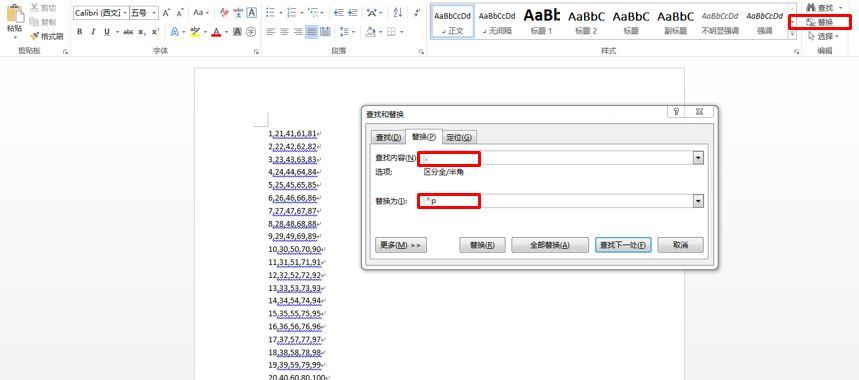 Excel多列如何合并成一竖列-小姚工作室