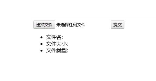 PHP上传文件页面代码-小姚工作室