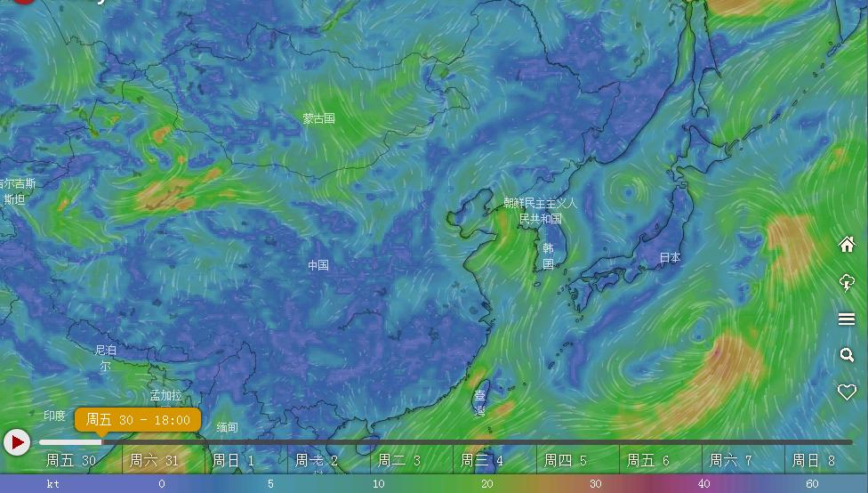 怎么知道台风到哪里了-小姚工作室
